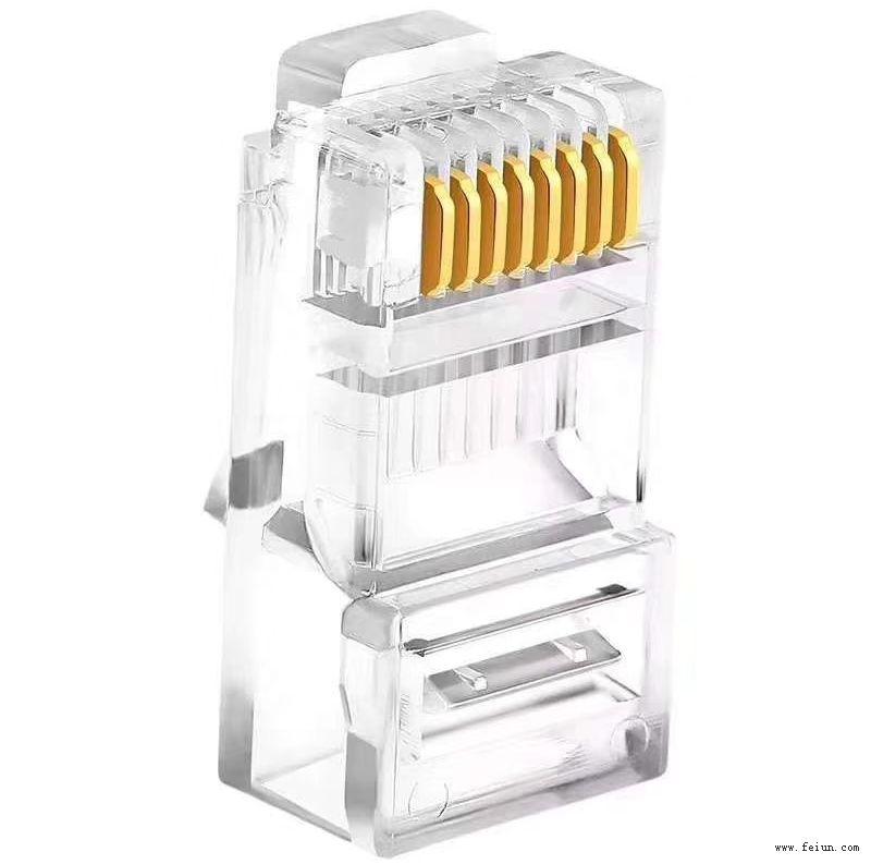 汉邦高科 纯铜五类水晶头